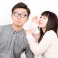 薄毛ハゲ対策シャンプー耳寄り情報。頭皮改善・発毛効果。